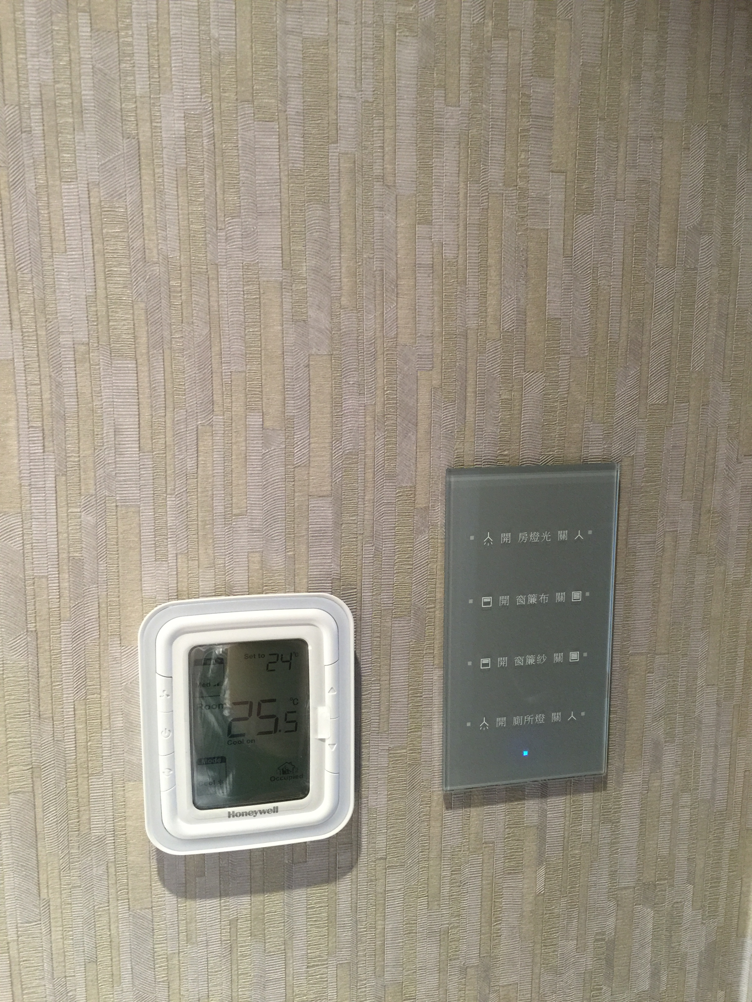 Hong Kong Parkview Easy System Smart Home